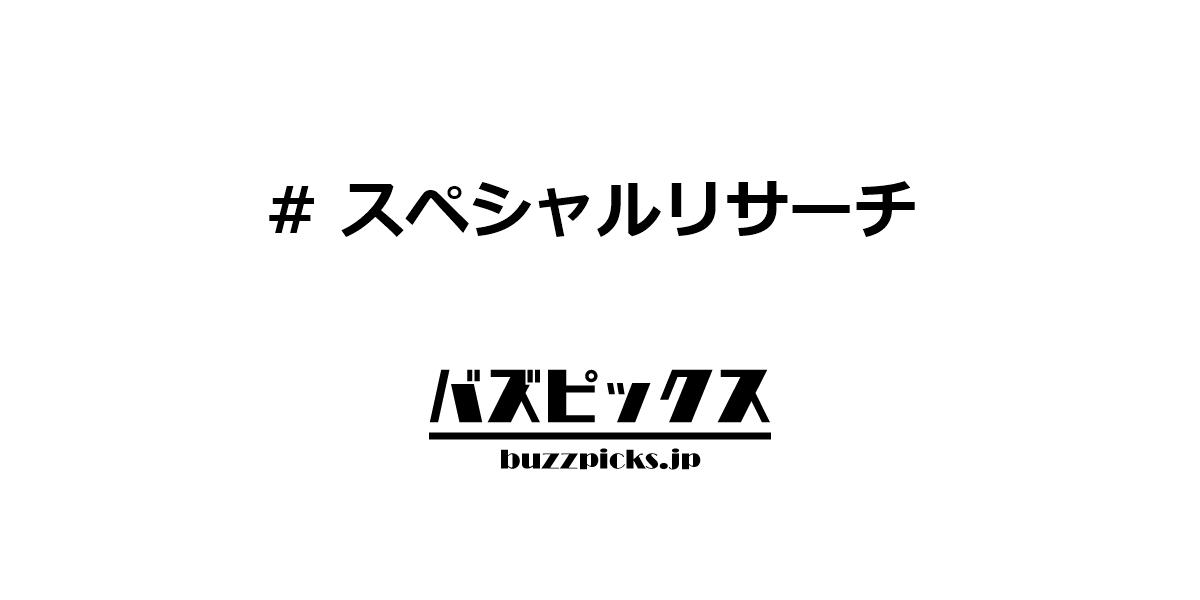 ポケモンgo フレンド募集 東京