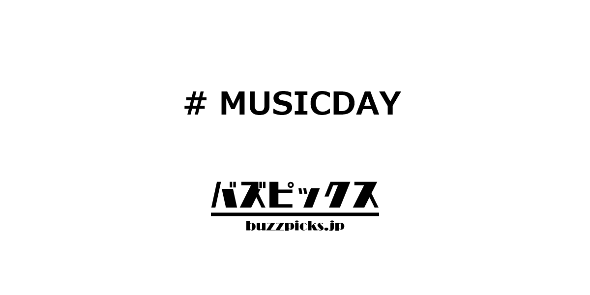 Musicday