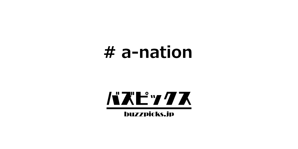 A Nation
