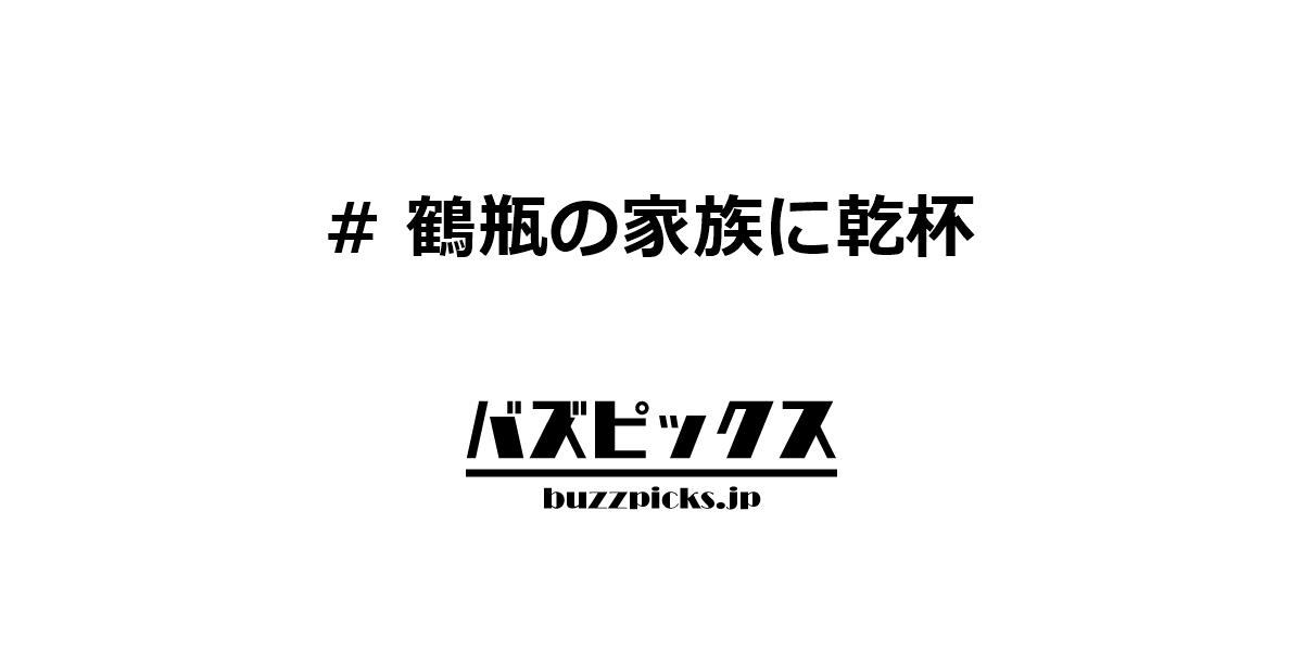浜辺 美波 映画 呉
