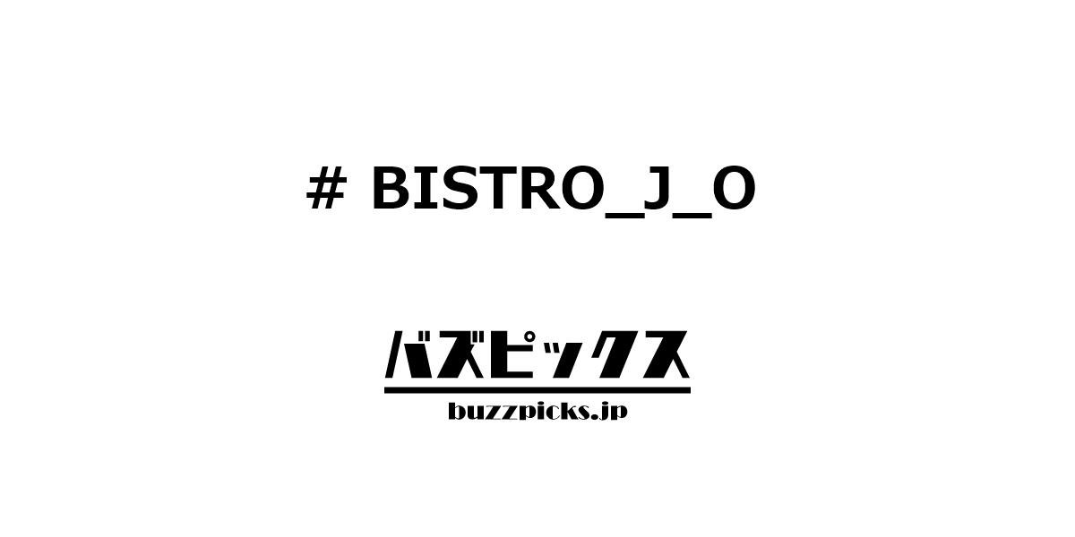 Bistro J O