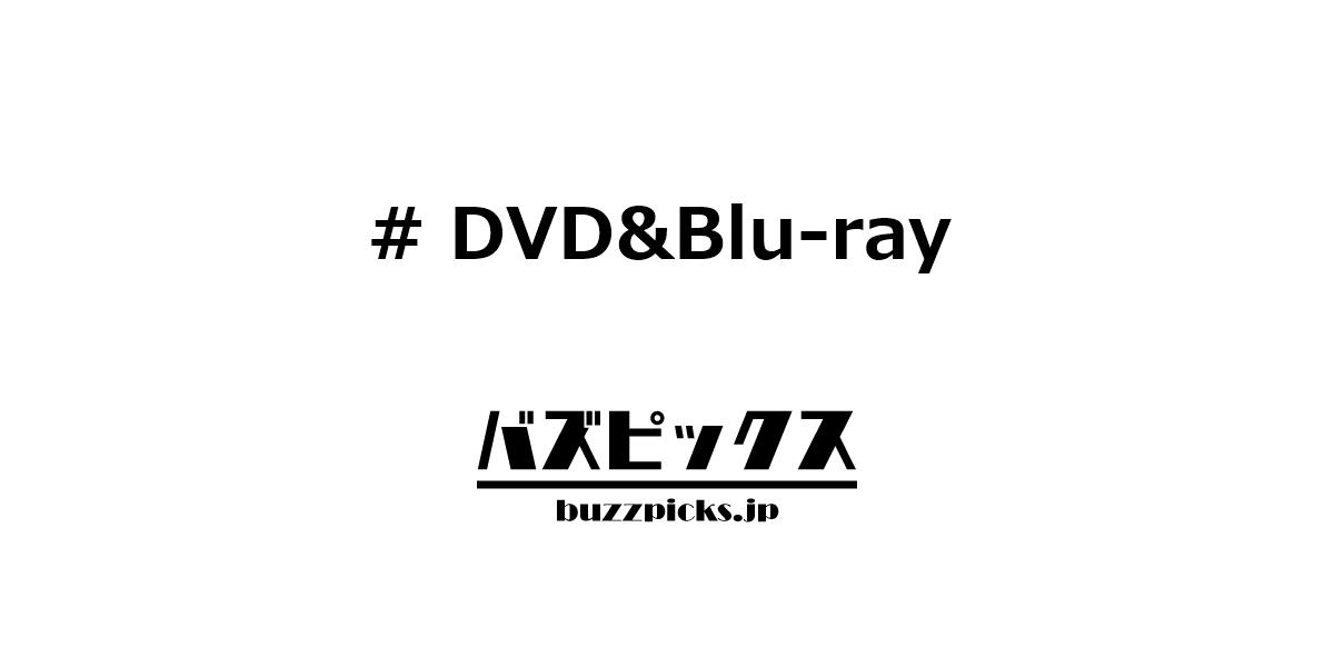 Dvd&blu Ray