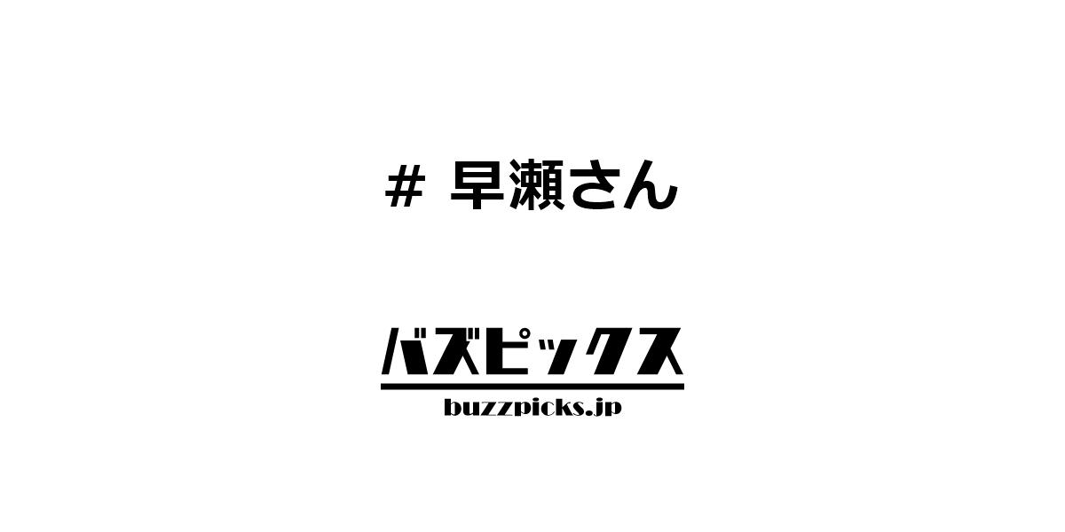 滝口幸広 仮面ライダードライブ