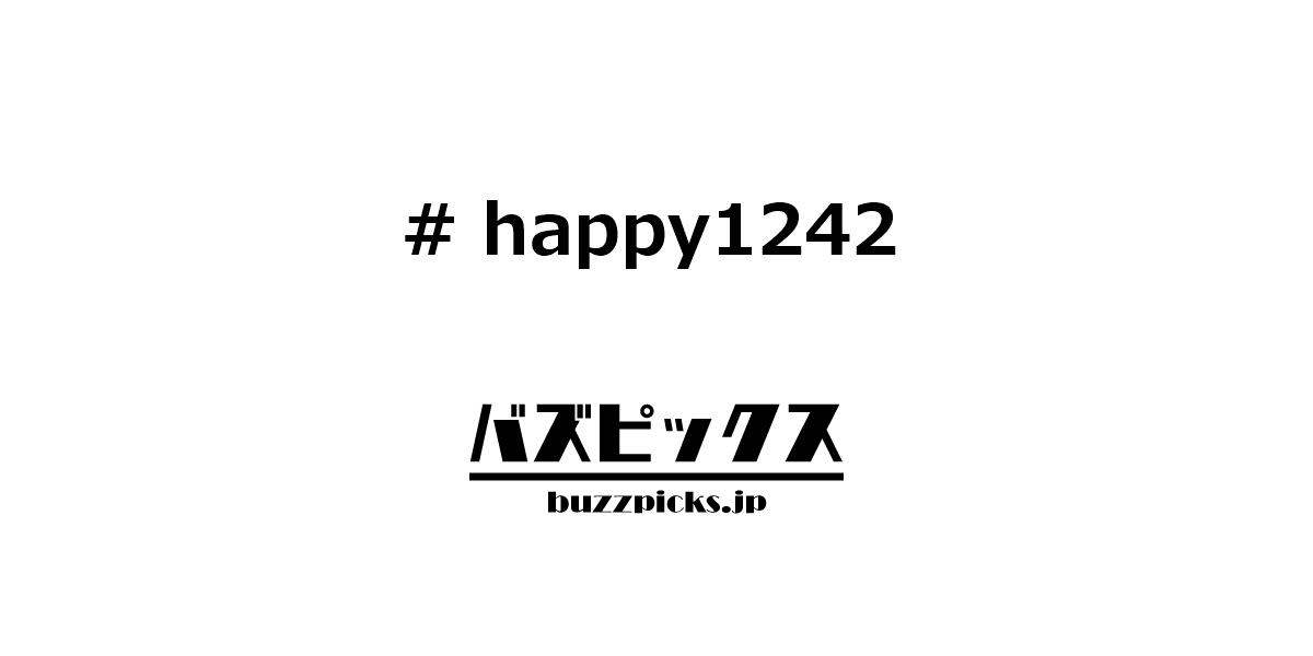 Happy1242