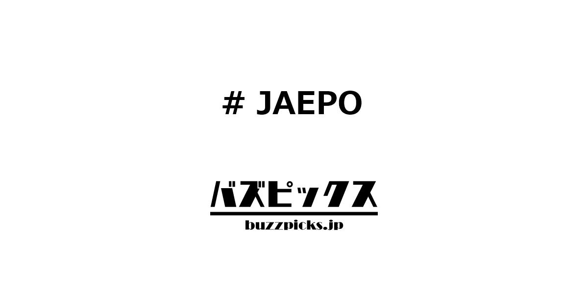 Jaepo