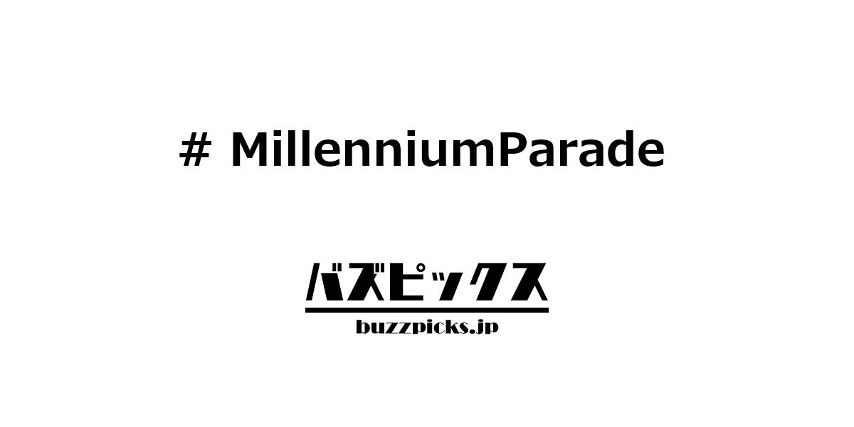 Millenniumparade