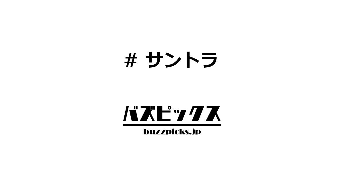 将 暉 菅田 サントラ