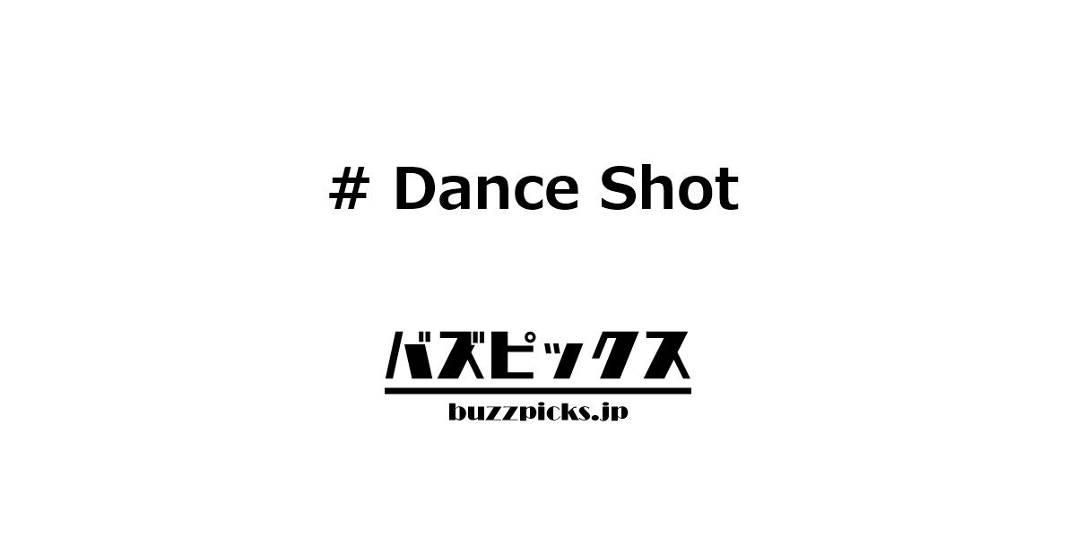 Danceshot