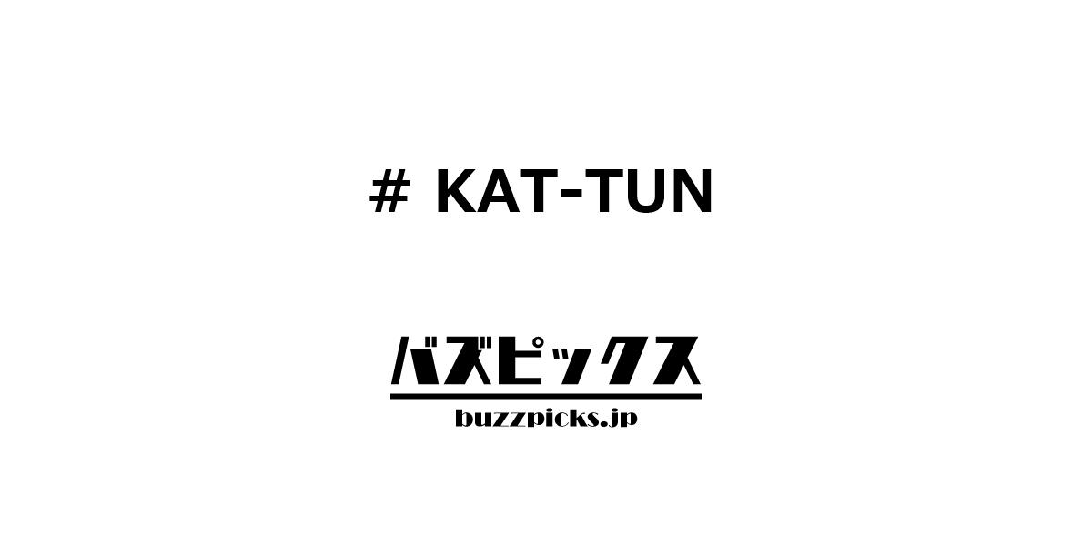 Kat Tun