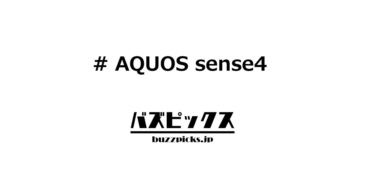 Aquossense4