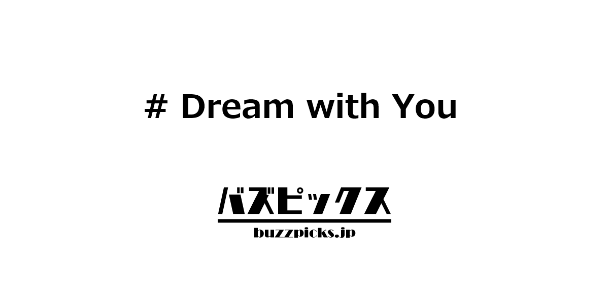 Dreamwithyou