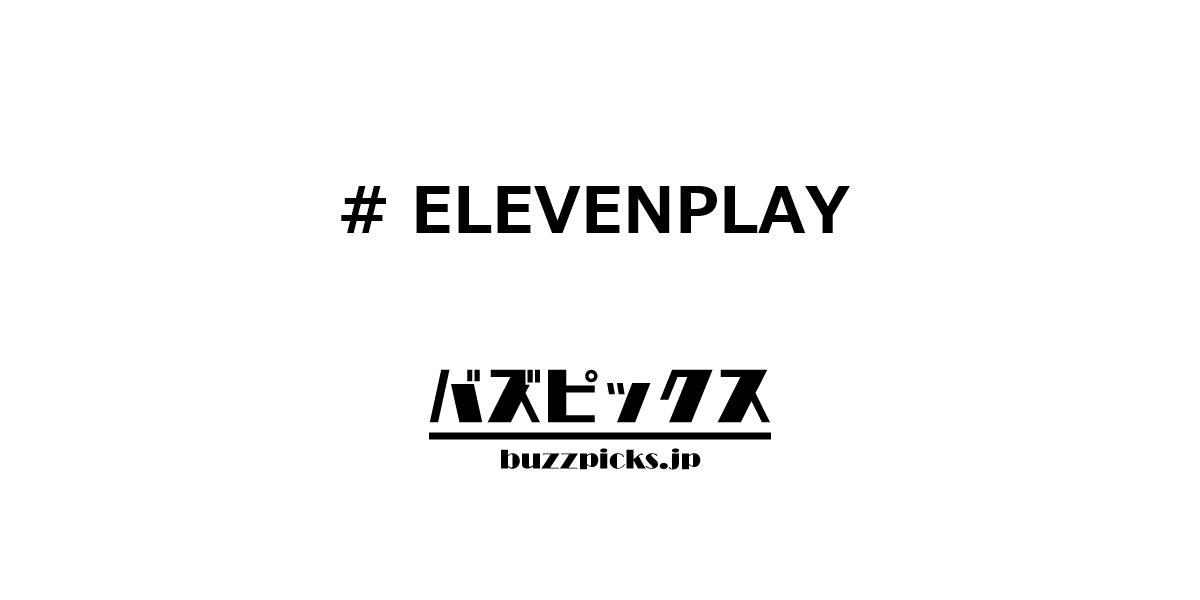 Elevenplay