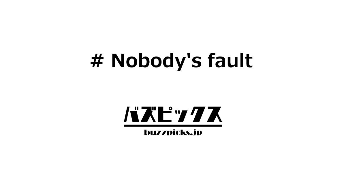 Nobody'sfault