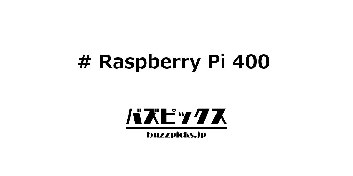 Raspberrypi400