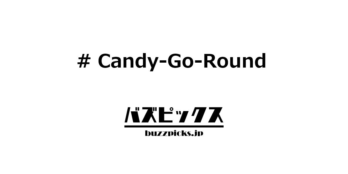 Candy Go Round