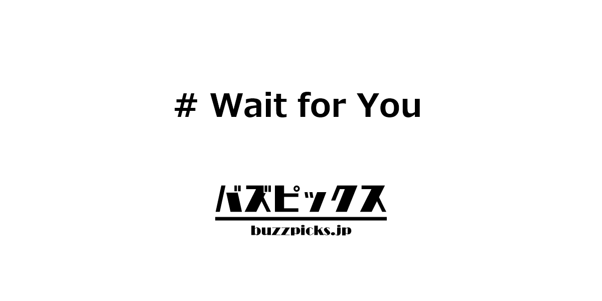 Waitforyou