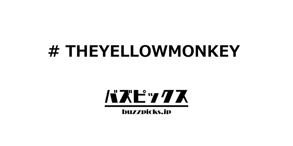 Theyellowmonkey