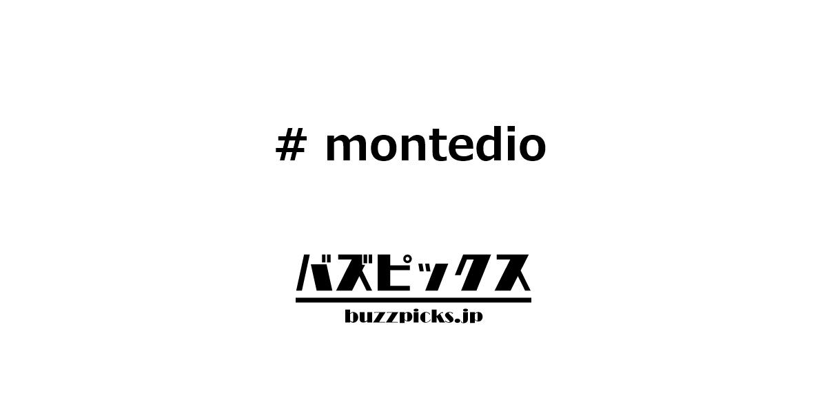 Montedio