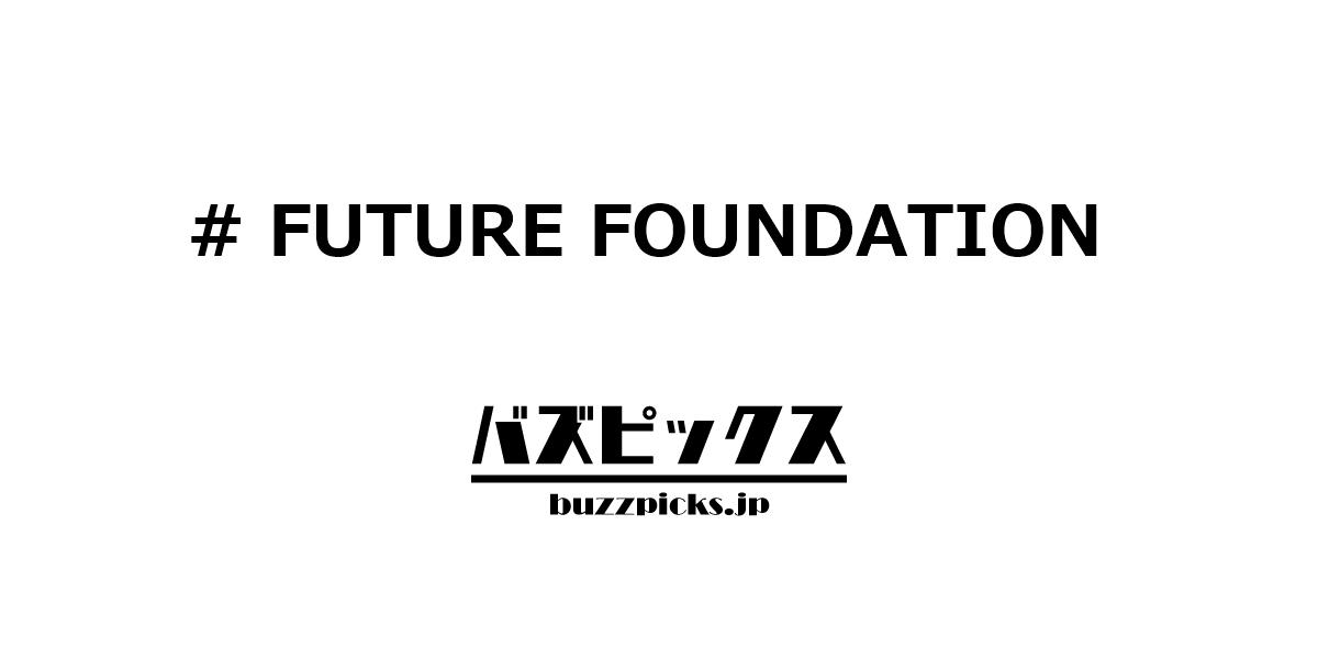 Futurefoundation