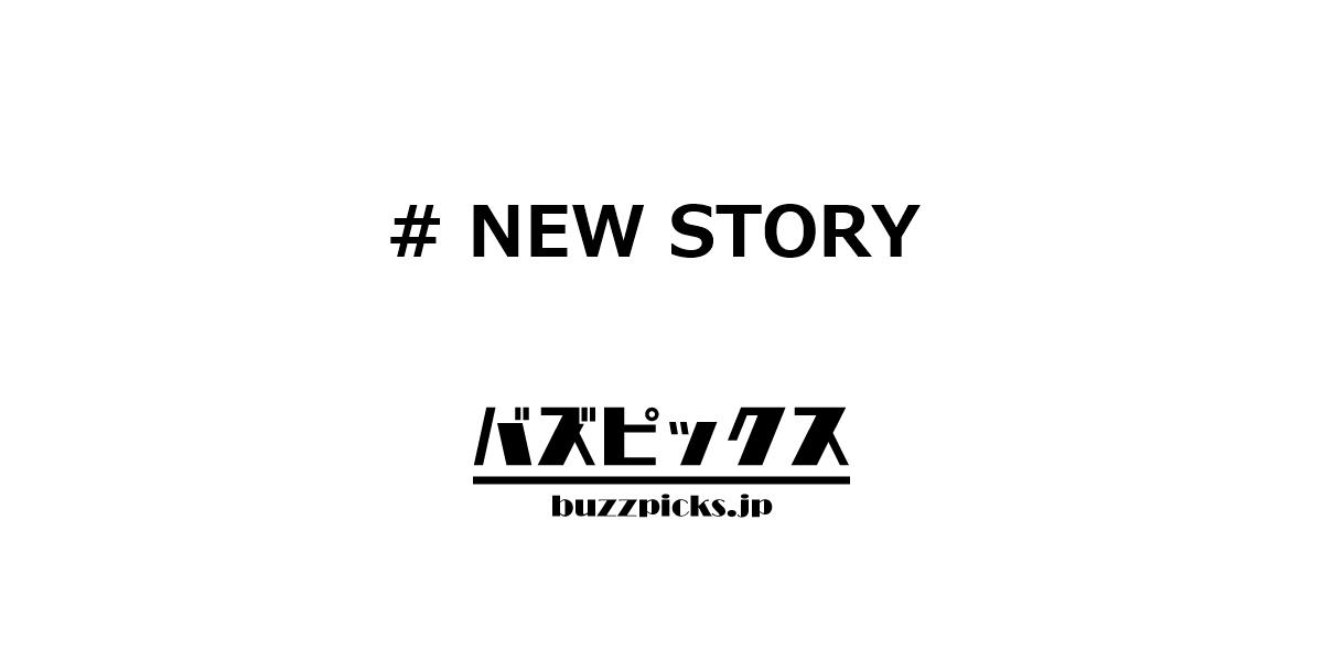 Newstory