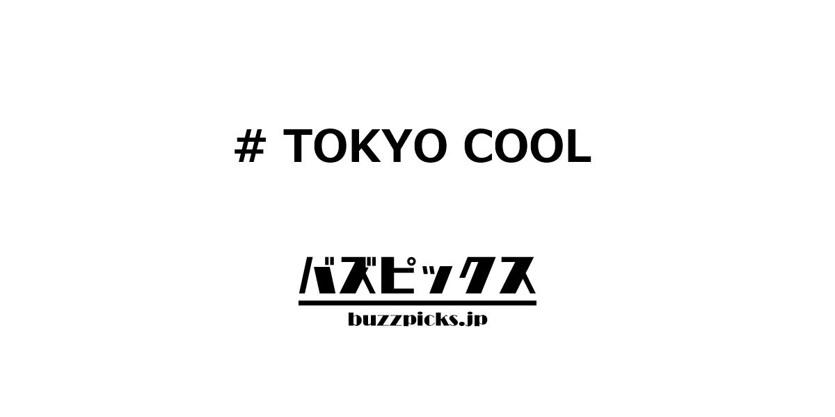 Tokyocool