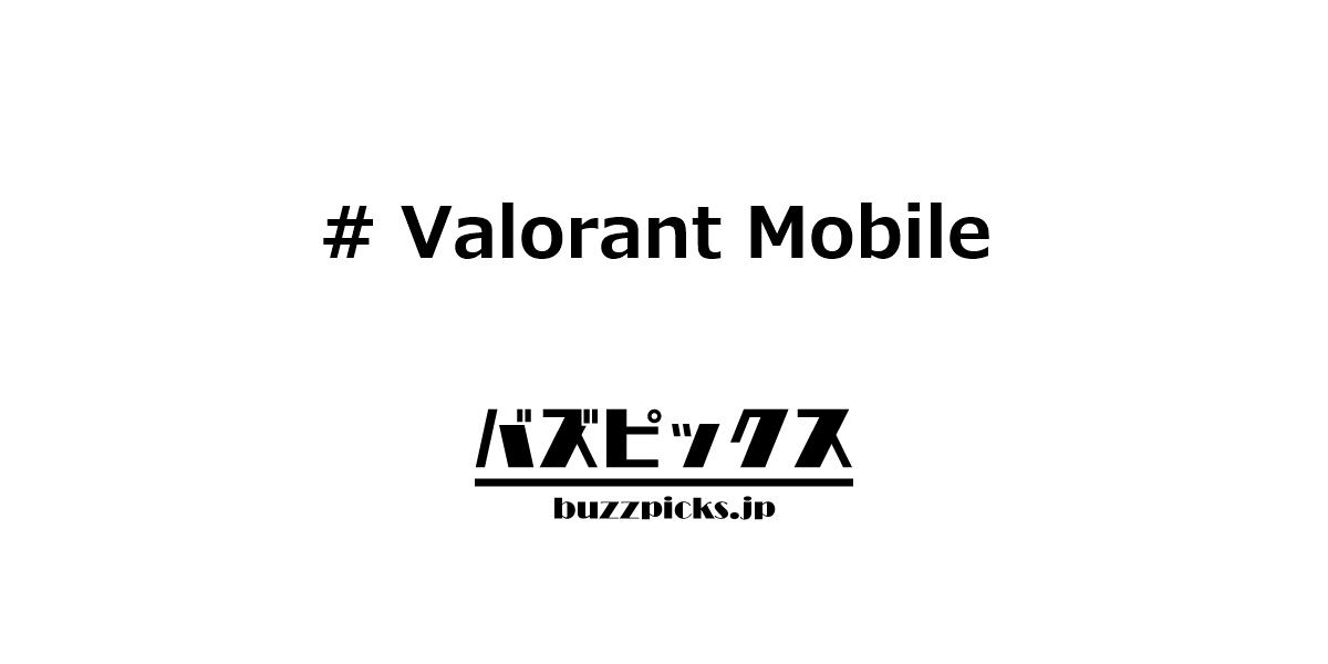 Valorantmobile