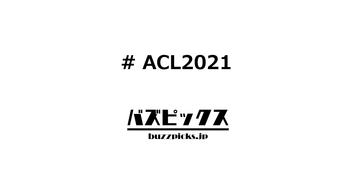 Acl2021