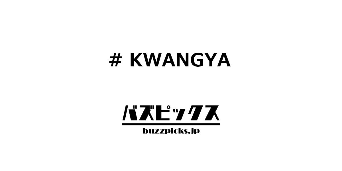 Kwangya